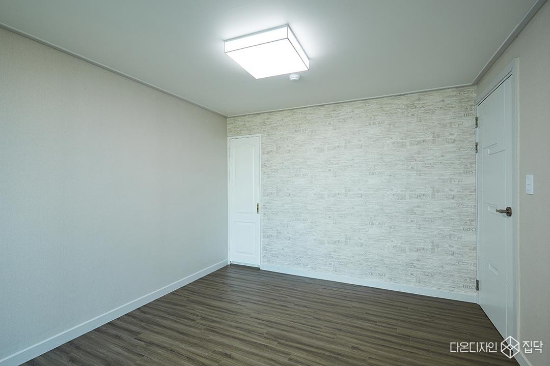 강마루,LED조명,포인트타일,그레이