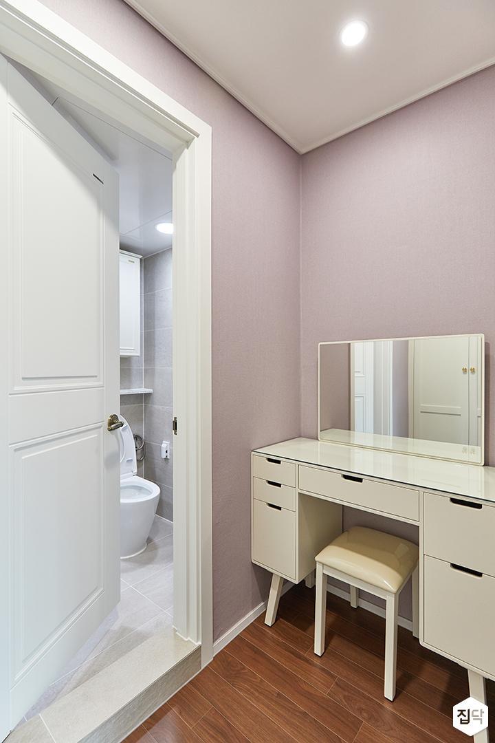 핑크,모던,파우더룸,욕실