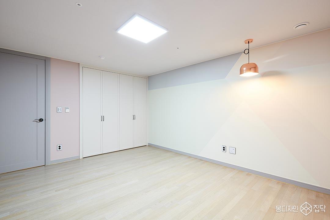 LED조명,펜던트조명,붙박이장,파스텔,핑크,뮤럴벽지