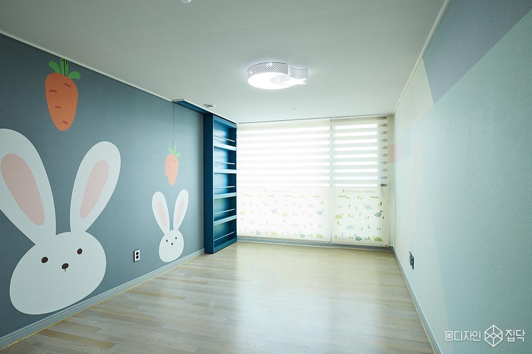 뮤럴디자인벽지,LED조명,데코조명,슬라이딩책장,블루,세상단하나뿐인