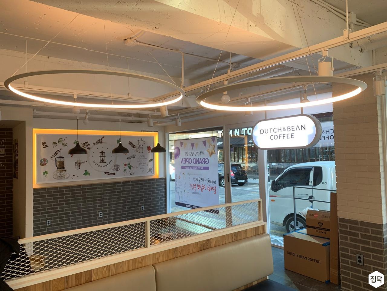 화이트,옐로우,LED조명,펜던트조명,라인조명