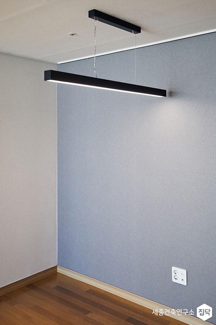펜던트 조명,LED조명,식탁,주방,