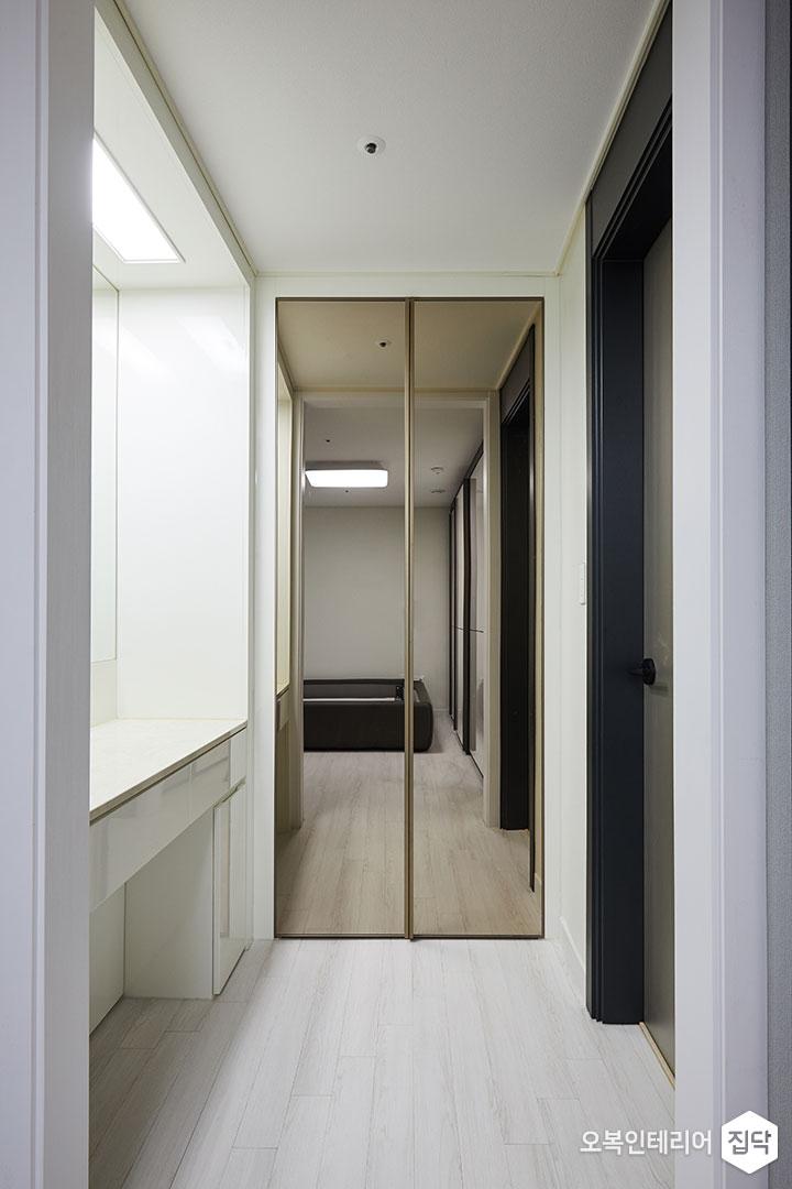 파우더룸,화장대,안방,화이트