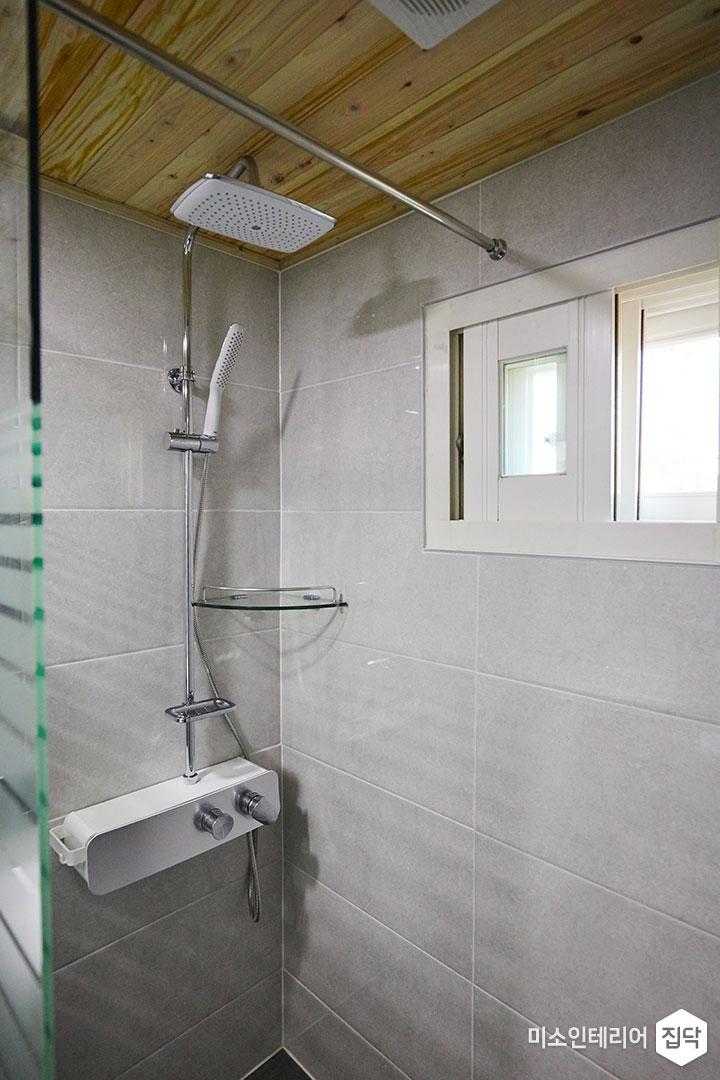 해바라기샤워기,선반형샤워기,욕실,화장실,환풍기,편백나무,천장,타일,그레이