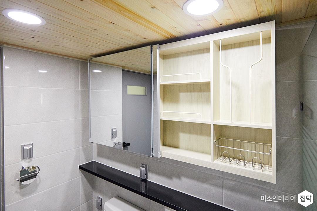 슬라이딩장,욕실,화장실,환풍기,편백나무,천장,타일,그레이