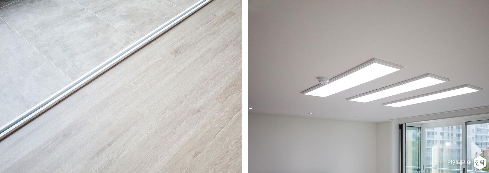거실,구정마루,아이보리,발코니타일,LED조명