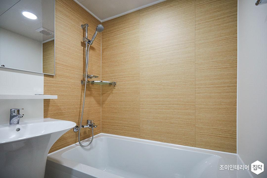 욕실,내츄럴,화이트,우드패널,욕조
