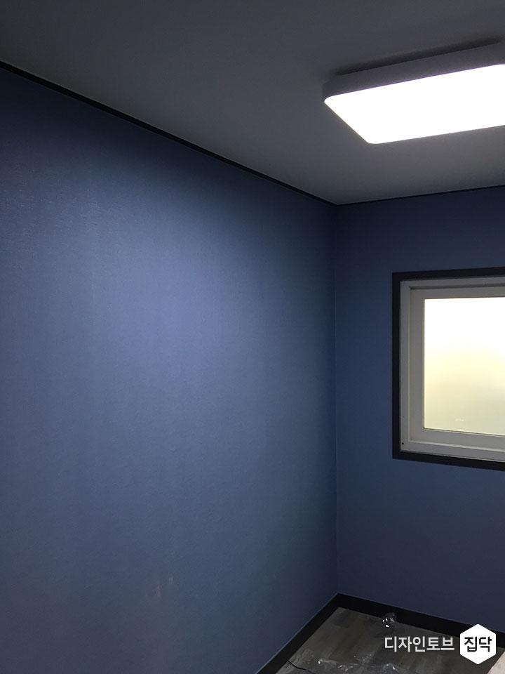 방,모던,블루,led조명
