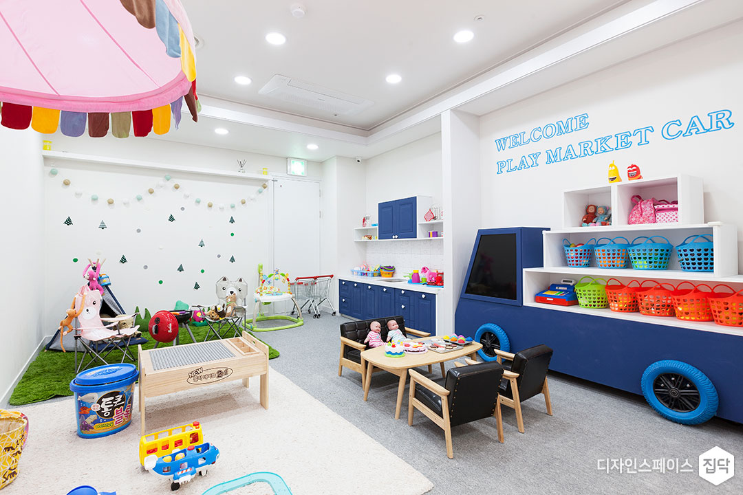 블루,놀이방,매입등