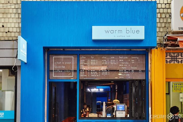 간판,외부,블루,카페,싸인