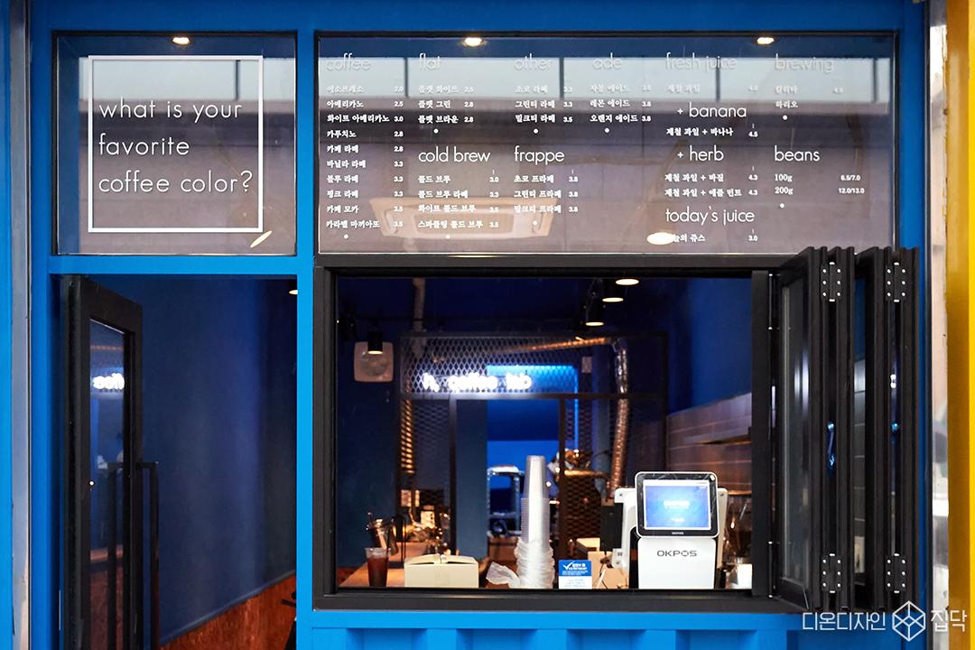 메뉴,간판,외부,블루,싸인