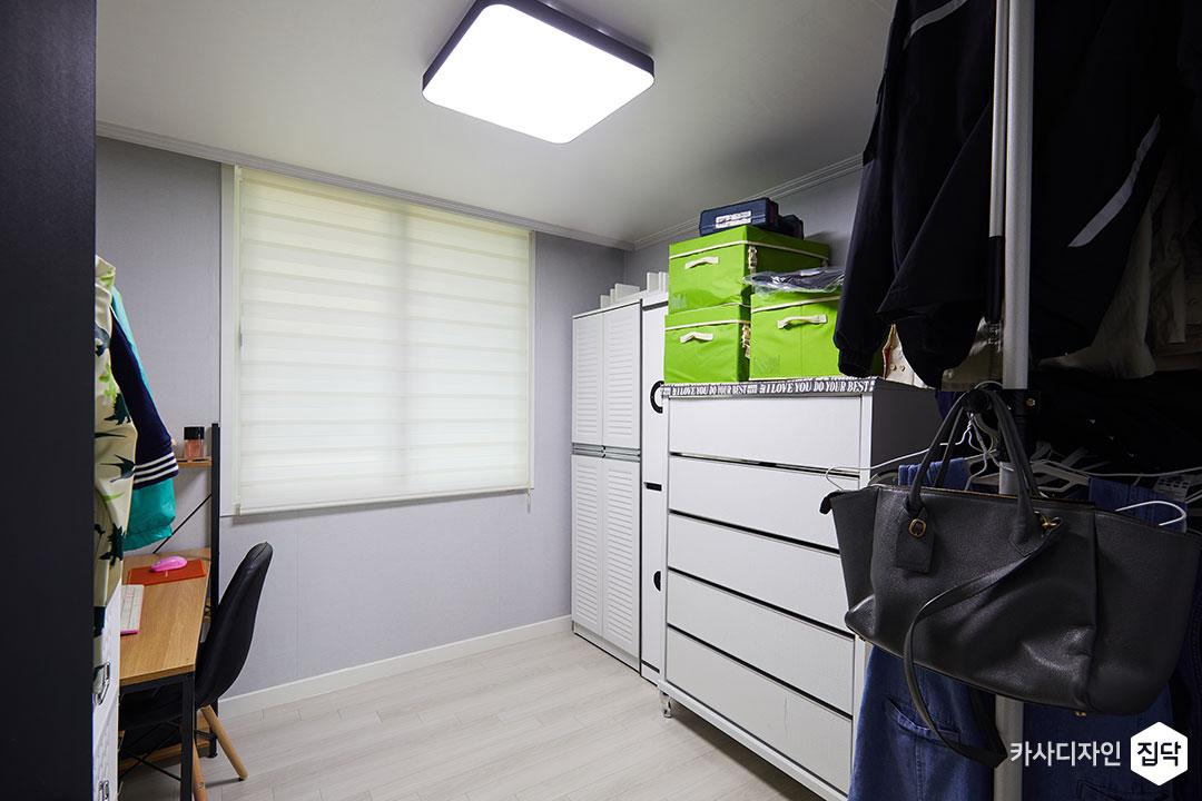 드레스룸,서재,수납장,그레이,합지,강마루