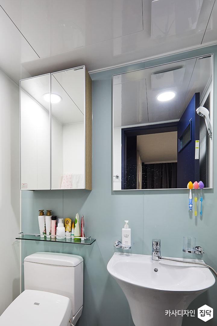 안방,욕실,블루,심플