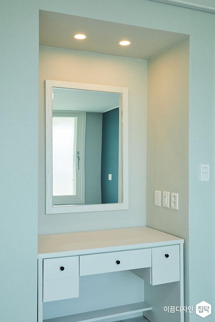 파우더룸,화이트,모던,다운라이트조명,거울,화장대,수납장