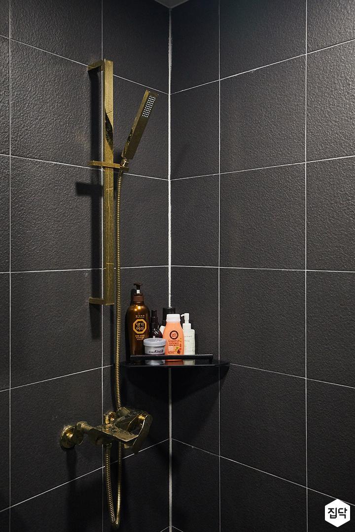 샤워기,골드,코너선반,다크그레이