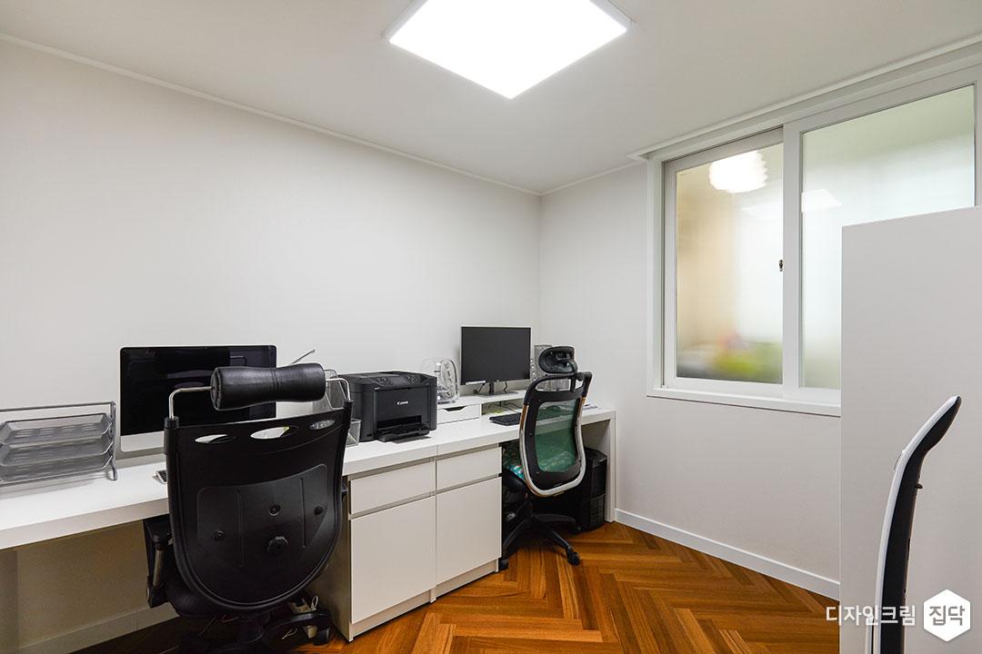 방,화이트,심플,LED조명,슬림엣지조명,책상