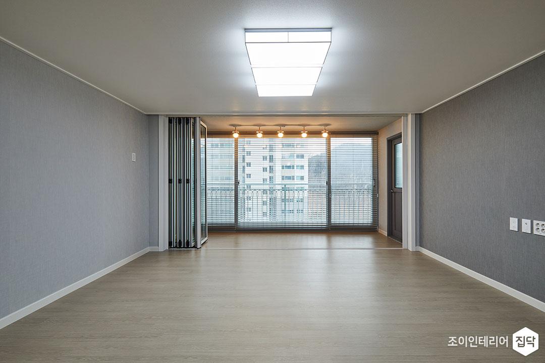 거실,그레이,심플,LED조명,레일조명,폴딩도어
