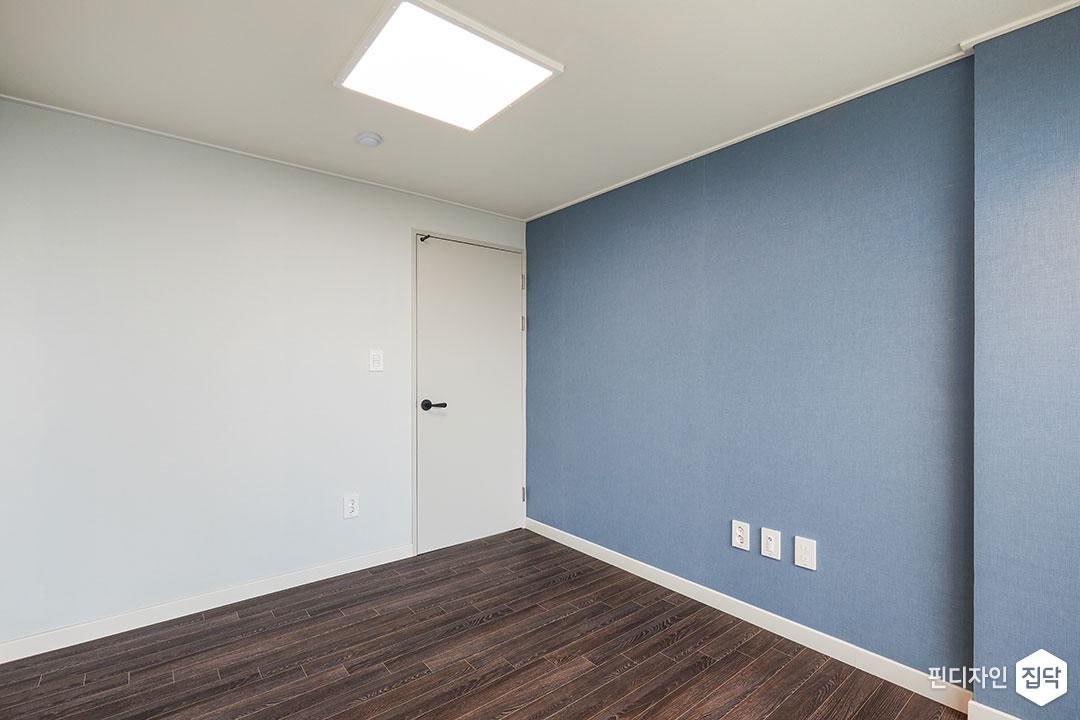 작은방,블루,LED조명,슬림엣지조명,강마루