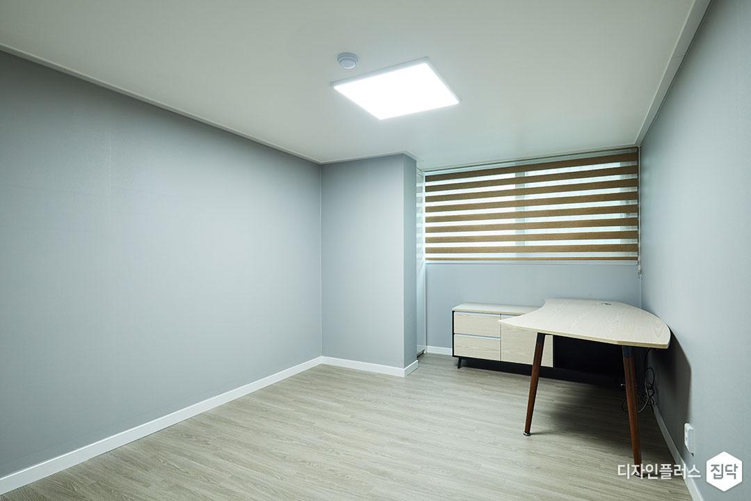 작은방,그레이,심플,LED조명,블라인드,책상,수납장