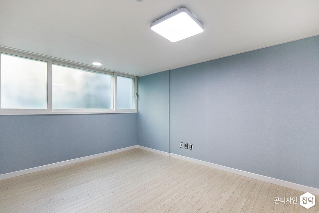 큰방,블루,심플,LED조명