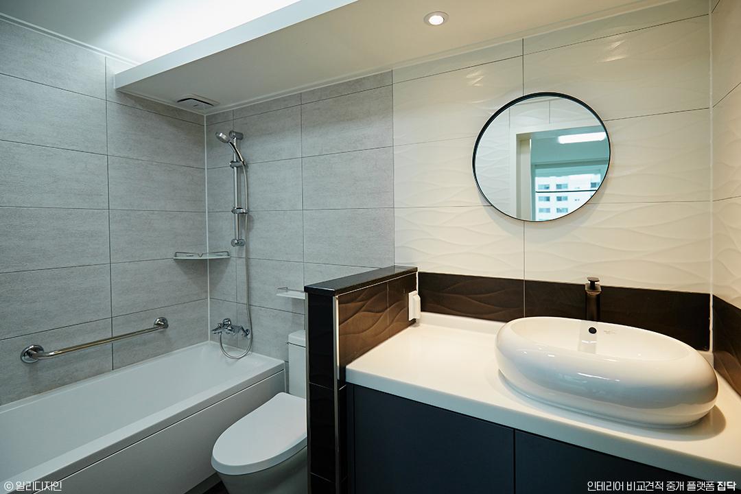 패턴,거울,타일,욕실,세면대