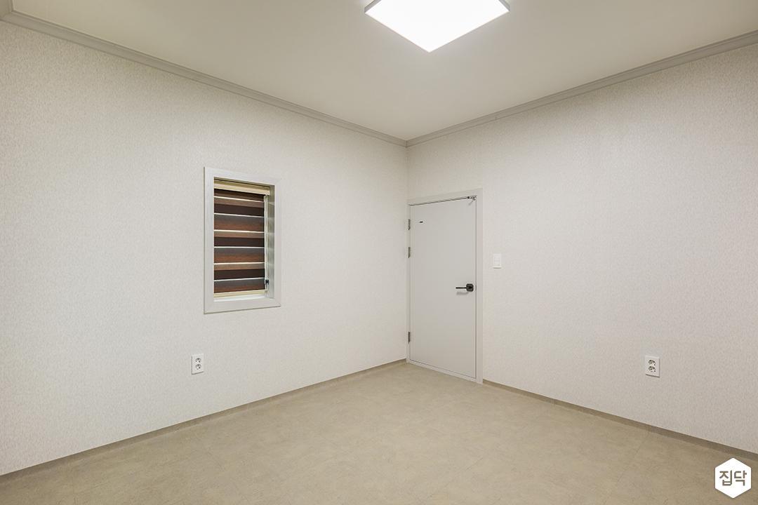 방,블라인드,화이트