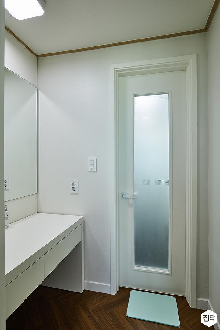 파우더룸,화이트,욕실도어