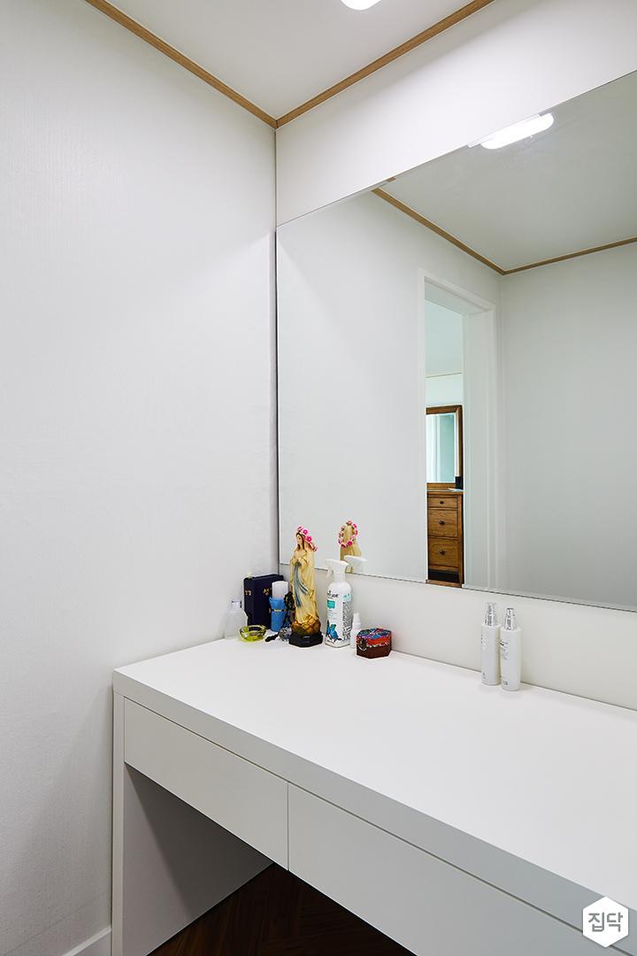 파우더룸,화장대,거울