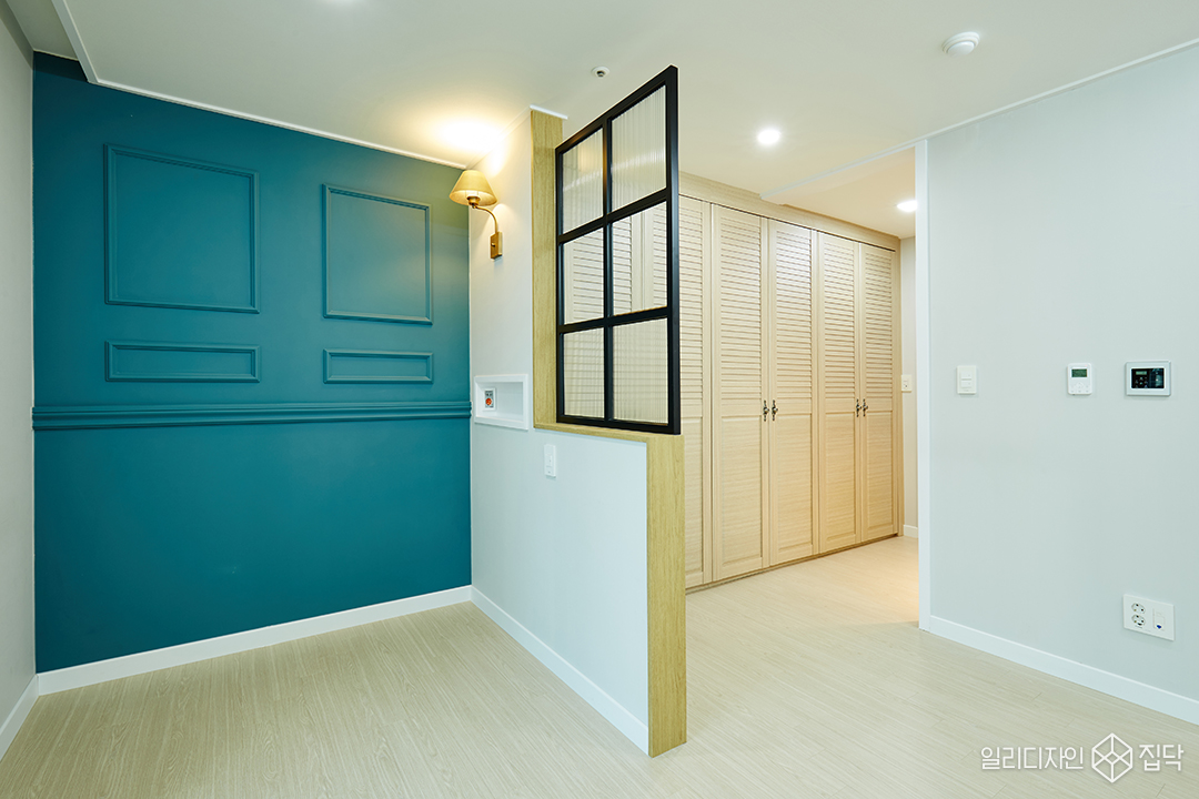 청록색,페인트,파티션,웨인스코팅,안방