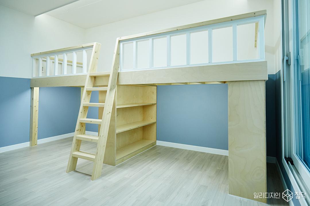 벙커침대,2층침대,목공,아이방,블루