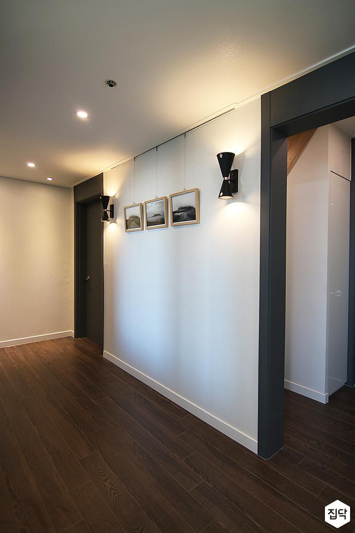 벽부등,간접조명,다운라이트조명,강마루