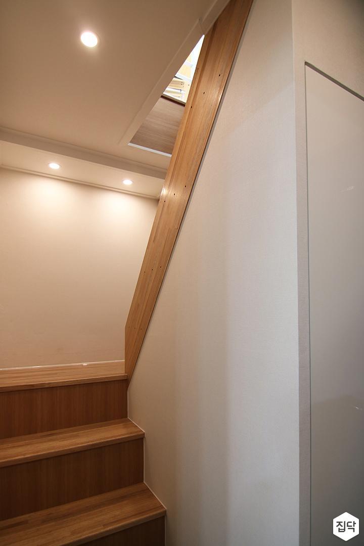 계단,복층,다운라이트조명