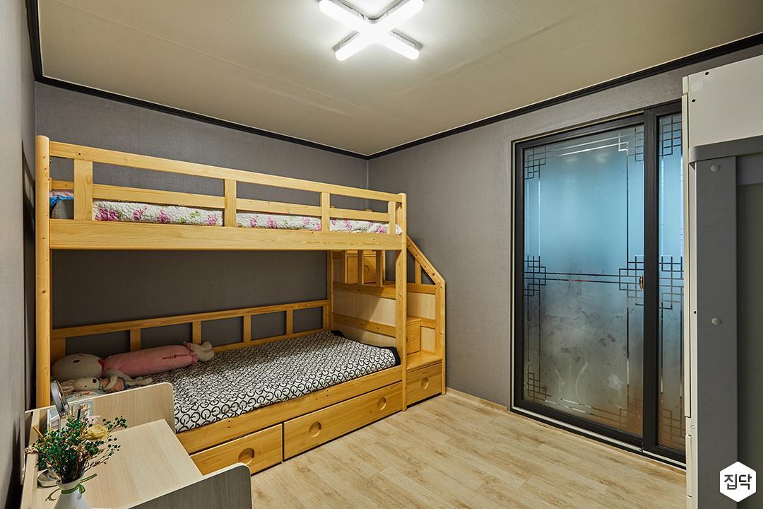 아이방,그레이,모던,2층침대,led조명,우드