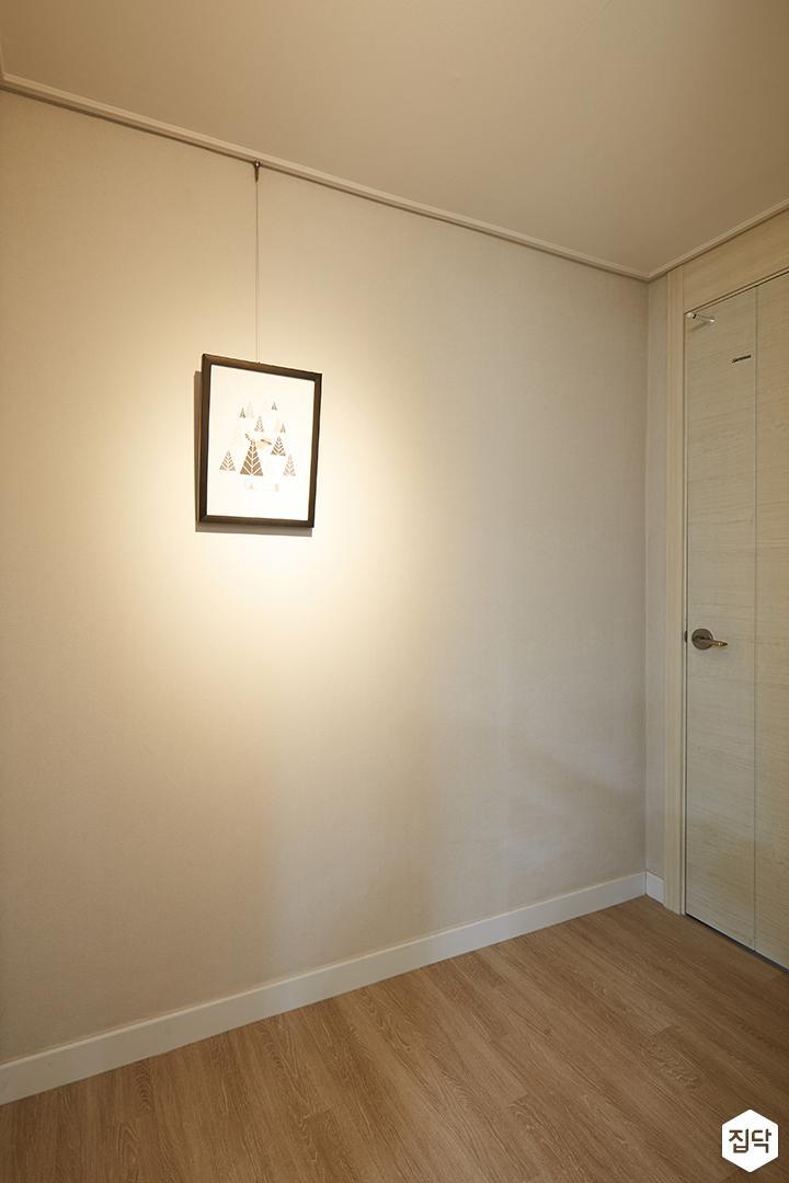방,화이트,모던,스팟조명,액자레일