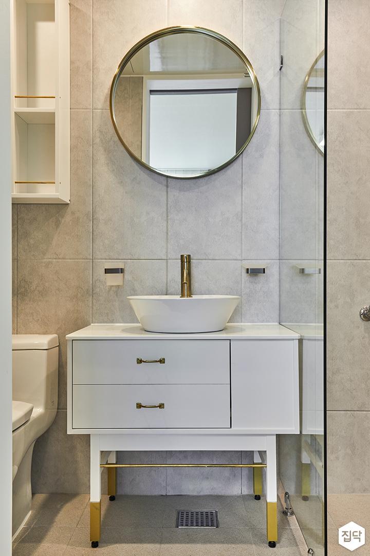 욕실,그레이,모던,원형거울세면대,수납장,유리파티션,골드