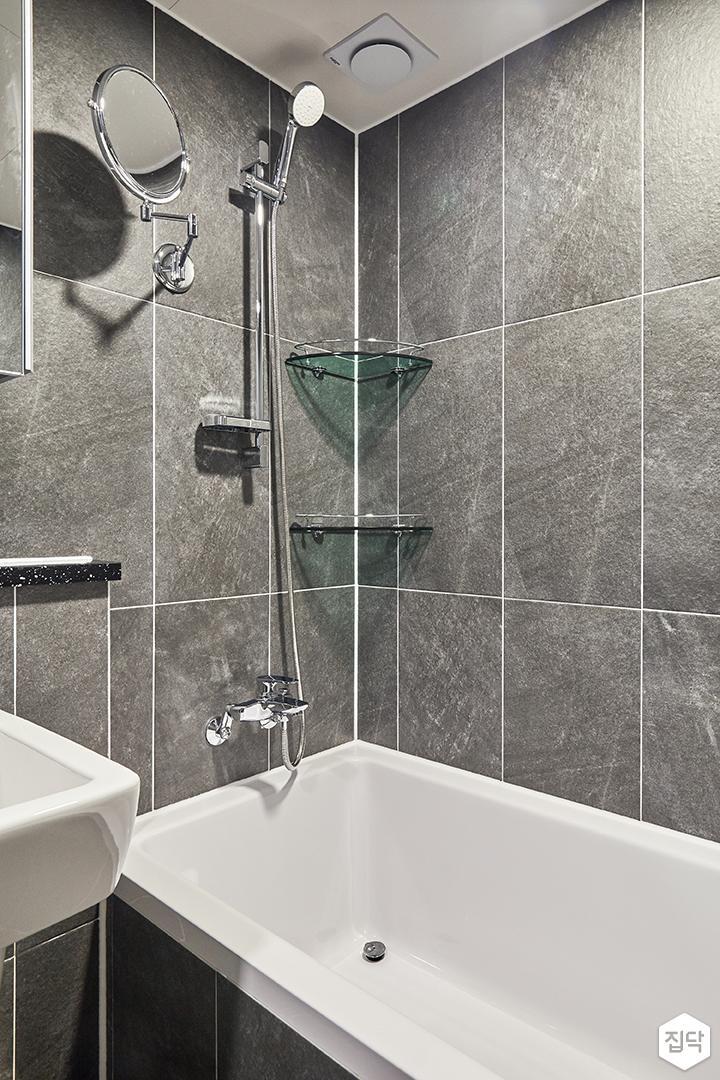 욕실,그레이,모던,욕조,코너선반,샤워기,면도거울