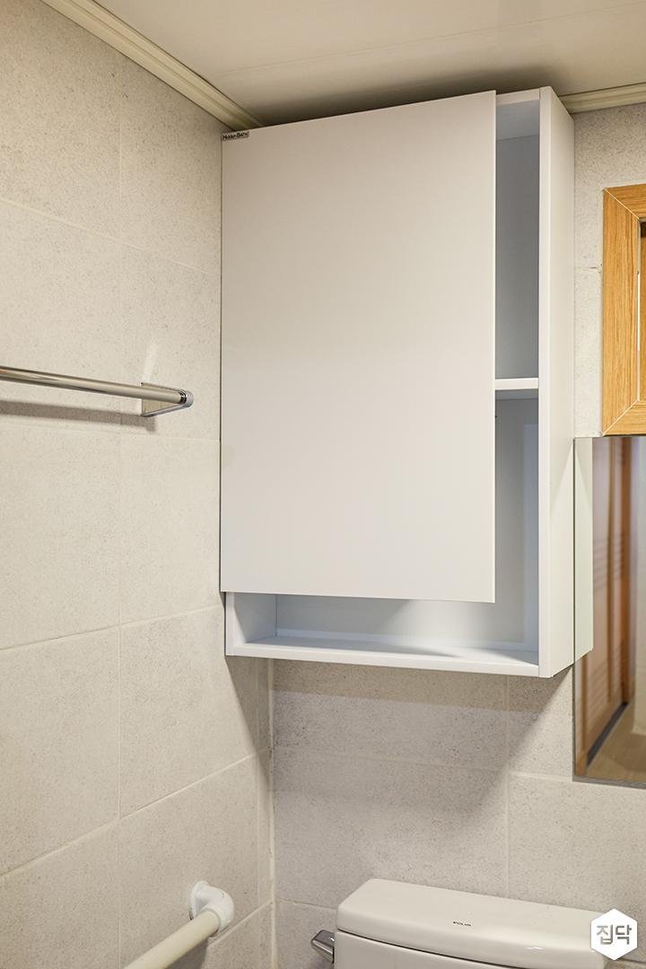 욕실,화이트,모던,수납장,수건걸이