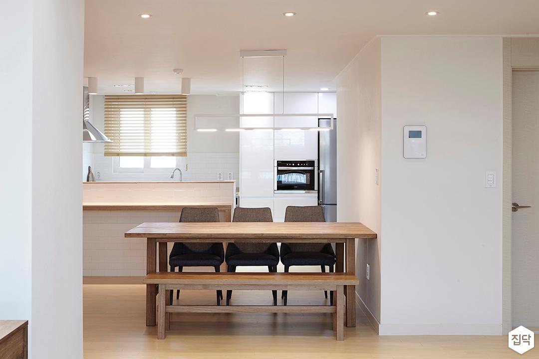주방,화이트,심플,식탁,의자,우드,펜던트조명,LED조명