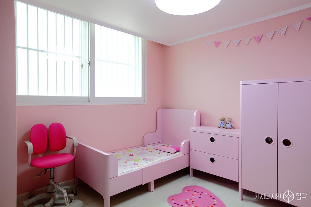 여자아이,천연벽지,참솔벽지,핑크