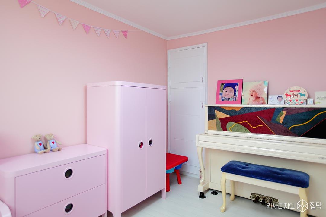천연벽지,참솔벽지,핑크,여자아이