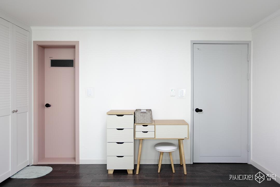 그레이,핑크,화이트,안방,신혼집