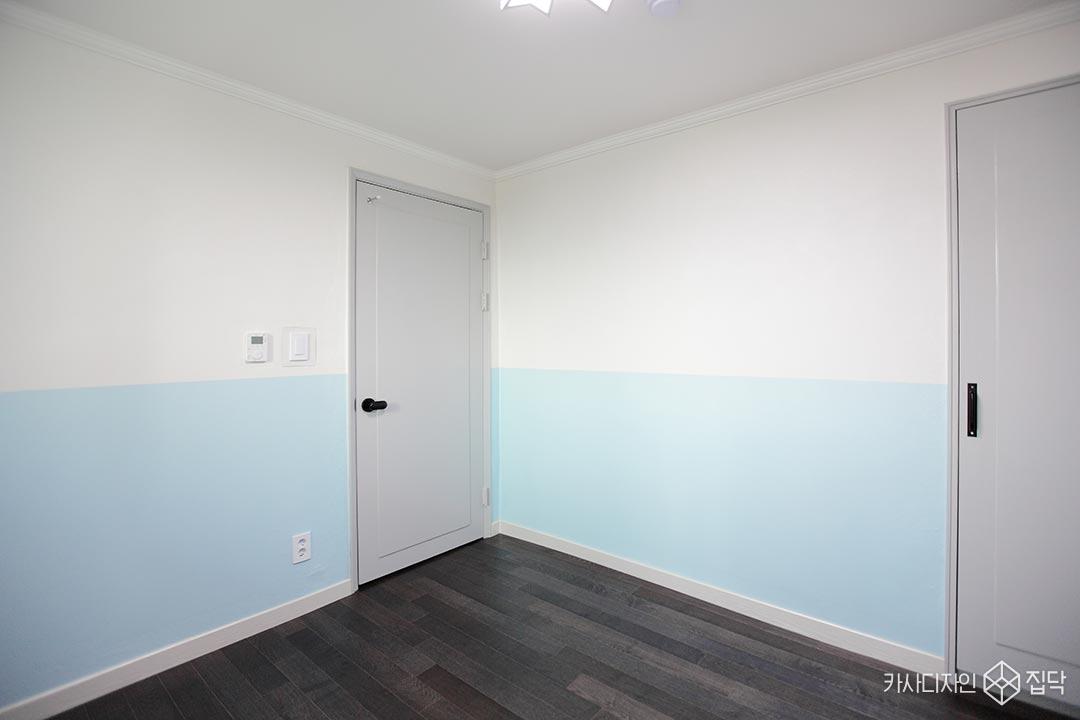 화이트,블루,아이방,심플,천연벽지