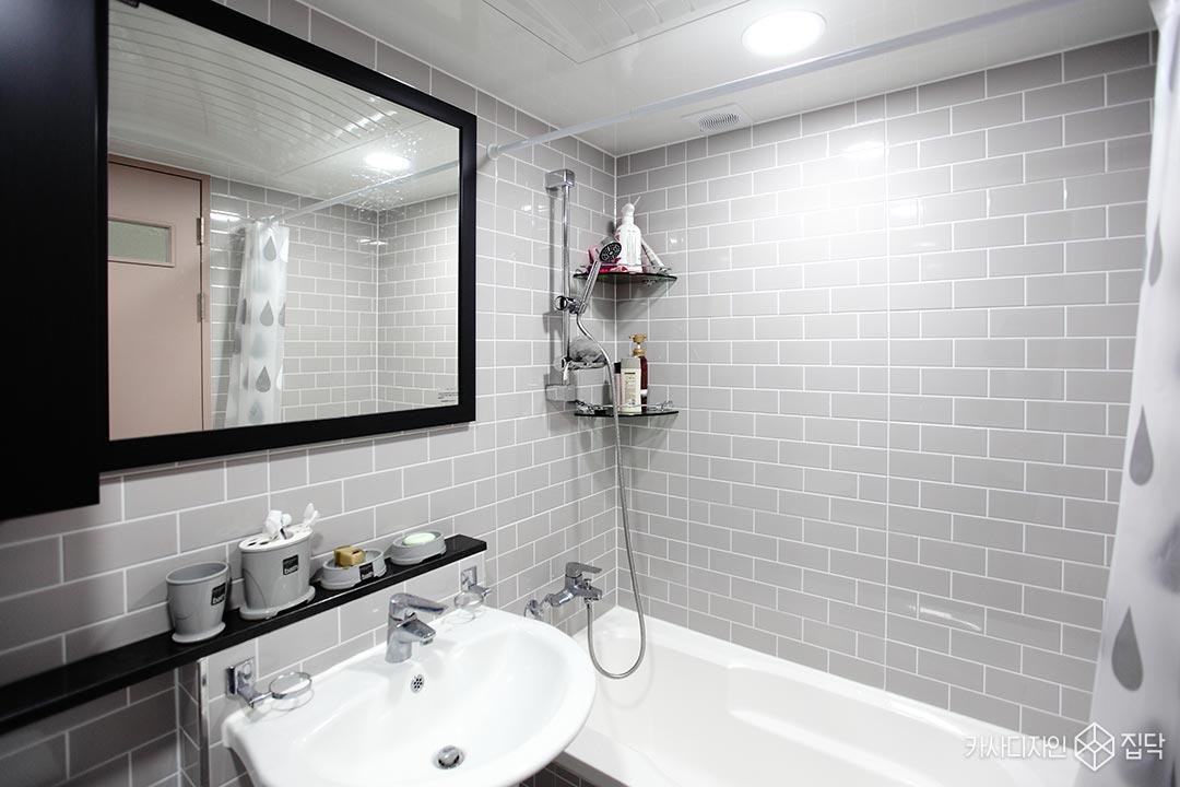 그레이,벽돌타일,화장실,블랙,모던