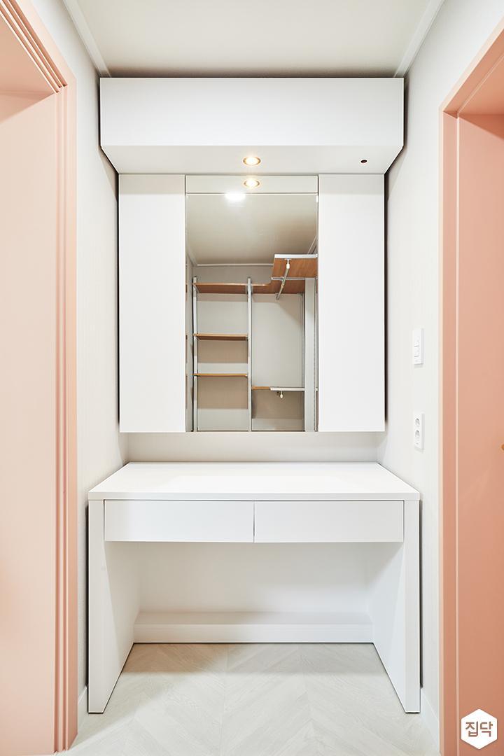 파우더룸,화이트,심플,화장대,수납장,거울,다운라이트조명