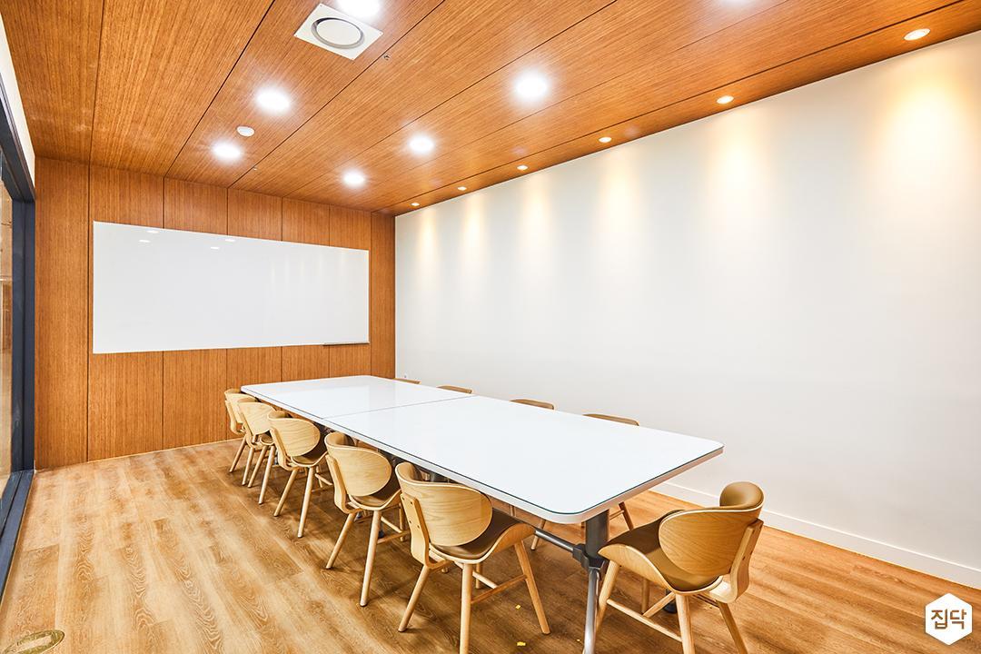 회의실,우드,다운라이트조명,테이블,의자,내츄럴