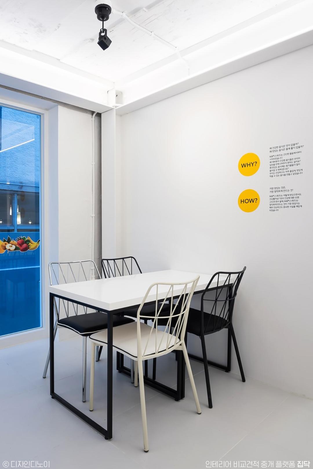 의자,그래픽,화이트,테이블,카페