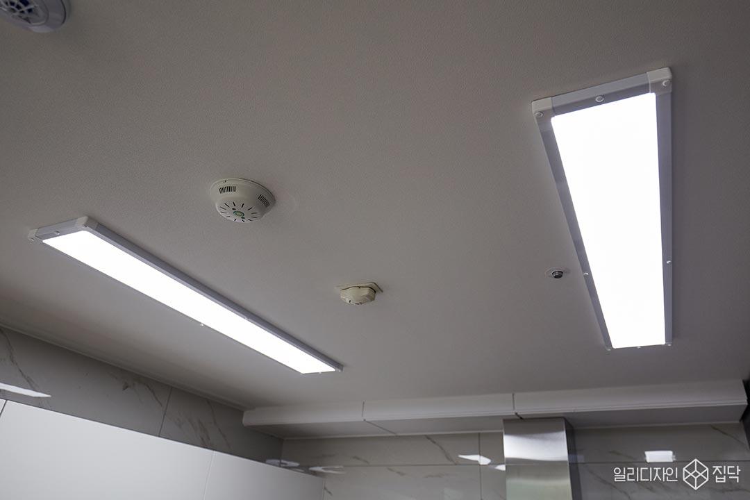 LED조명,주방,천장,화이트