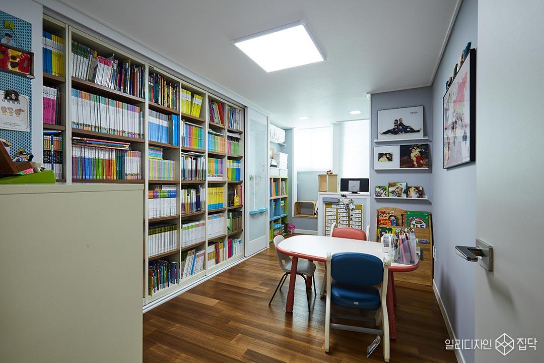 아이방,LED등,천연마루,책장,슬라이딩도어