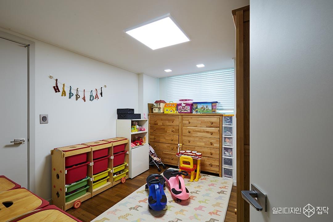 아이방,놀이방,LED등,수납공간,매립등
