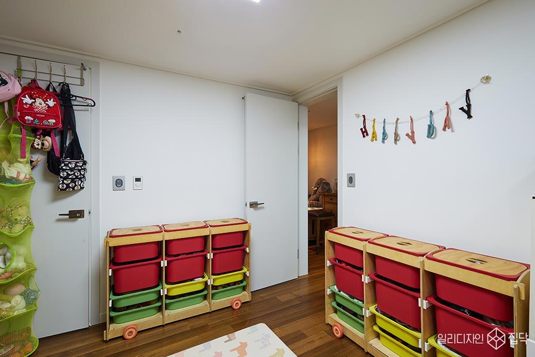 아이방,놀이방,천연마루,화이트